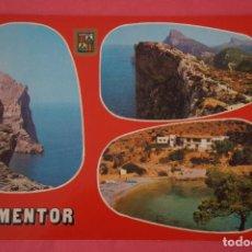 Postais: POSTAL SIN CIRCULAR DE FORMENTOR PALMA DE MALLORCA LOTE 19 MIRAR FOTOS. Lote 266918464