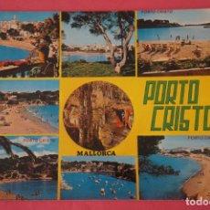 Postais: POSTAL SIN CIRCULAR DE PORTO CRISTO PALMA DE MALLORCA LOTE 19 MIRAR FOTOS. Lote 266918689