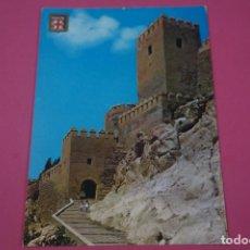 Cartes Postales: POSTAL SIN CIRCULAR DE ESCUDO DE ORO LA ALCAZABA ALMERIA LOTE 27 MIRAR FOTOS. Lote 267238484