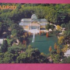 Postales: POSTAL SIN CIRCULAR DE MADRID PALACIO DE CRISTAL LOTE 35. Lote 268284384