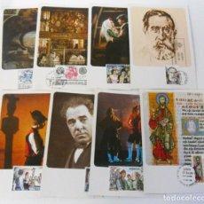 Postales: 45 CARTAS MÁXIMO - ESPAÑA - LIECHTENSTEIN - FÖROYAR - PRINCIPIOS DE LOS 80. Lote 268301214