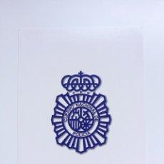 Postales: POSTAL POLICÍA NACIONAL 44 FESTIVAL DE LA INFANCIA. Lote 269418648