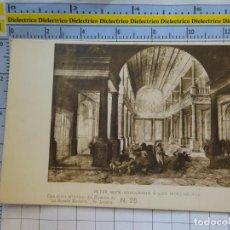 Postales: POSTAL ARTE. SIGLO XIX - 1905. CIEN OBRAS ARTÍSTICAS DEL DIRECTOR LA ESPAÑA MODERNA SR LÁZARO 25 341. Lote 269489113