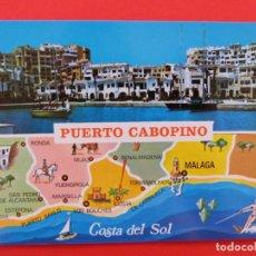 Postales: POSTAL SIN CIRCULAR DE PUERTO CABOPINO MARBELLA MALAGA LOTE 39. Lote 269829733