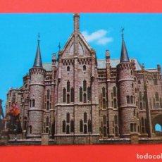 Postales: POSTAL SIN CIRCULAR DE PALACIO DE GAUDÍ ASTORGA CASTILLA Y LEON LOTE 39. Lote 269830293