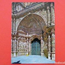 Postales: POSTAL SIN CIRCULAR DE PORTICO DE LA CATEDRAL ASTORGA CASTILLA Y LEON LOTE 39. Lote 269830498