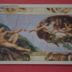 Postales: POSTAL SIN CIRCULAR DE ROMA ITALIA LOTE 1 MIRAR FOTOS. Lote 270545363