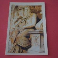 Postales: POSTAL SIN CIRCULAR DE ROMA ITALIA LOTE 1 MIRAR FOTOS. Lote 270545863