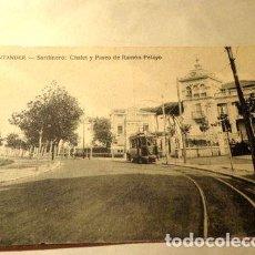 Postales: ESPANA TRANVIA SANTANDER SARDINEROPASEO RAMON PELAYO. Lote 277408198