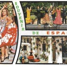 Postales: POSTAL SOUVENIR DE ESPAÑA REF. 2033 EDITORIAL SAVIR AÑO 1973*. Lote 277522373