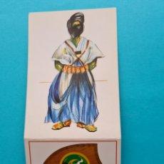 Postales: SAHARA - POLICIA TERRITORIAL - 4ª CIA VILLACISNEROS - EDITADA EN 1975 - SIN CIRCULAR - MUY RARA. Lote 277680403