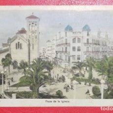 Postales: 1950.ANTIGUA POSTAL DE TETUAN. PLAZA DE LA IGLESIA. CIRCULADA CON SELLO.. Lote 277853438