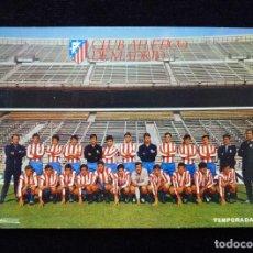 Cartoline: FOTOGRAFÍA TARJETA CLUB ATLÉTICO DE MADRID, TAMPORADA 1969-70. TARJETA 17,5X11 CM. (2). Lote 284332333