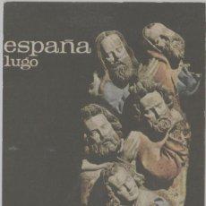 Postales: LOTE A-POSTAL ESPECIAL AÑO 1968 ESPAÑA LUGO GALICIA MEDIDAS 17X10. Lote 288904453