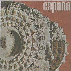 Postales: LOTE A-POSTAL ESPECIAL AÑO 1968 ESPAÑA ELCHE ALICANTE MEDIDAS 17X10. Lote 288904928