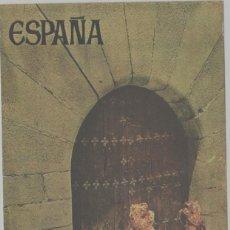 Postales: LOTE A-POSTAL ESPECIAL AÑO 1968 ESPAÑA CACERES EXTREMADURA MEDIDAS 17X10. Lote 288905038