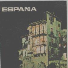 Postales: LOTE A-POSTAL ESPECIAL AÑO 1968 ESPAÑA CUENCA MEDIDAS 17X10. Lote 288905138