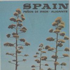 Postales: LOTE A-POSTAL ESPECIAL AÑO 1968 ESPAÑA PEÑON ALICANTE MEDIDAS 17X10. Lote 288905288