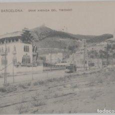 Postales: LOTE A-POSTAL ESPECIAL AÑO 1968 ESPAÑA BARCELONA TRANVIA UNION POSTAL UNIVERSAL MEDIDAS 12X9. Lote 288905848