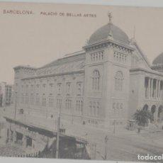 Postales: LOTE A-POSTAL ESPECIAL AÑO 1968 ESPAÑA BARCELONA UNION POSTAL UNIVERSAL MEDIDAS 12X9. Lote 288905983