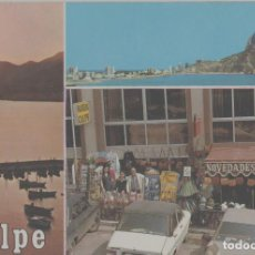 Postales: LOTE A-POSTAL CALPE ALICANTE COCHES NOVEDADES ALEGRE. Lote 296684758