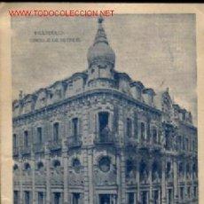 Postales: VALLADOLID CIRCULO DE RECREO - 1938 .. CENSURA MILITAR DE VALLADOLID. Lote 14410709
