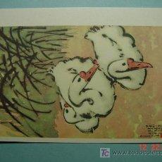 Postales: 3411 CHINA CHINE PRECIOSA CARTULINA MAS EN MI TIENDA TC COSAS&CURIOSAS. Lote 32725687