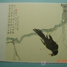 Postales: 3413 CHINA CHINE PRECIOSA CARTULINA MAS EN MI TIENDA TC COSAS&CURIOSAS. Lote 32725691