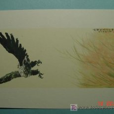Postales: 3414 CHINA CHINE PRECIOSA CARTULINA MAS EN MI TIENDA TC COSAS&CURIOSAS. Lote 32725697