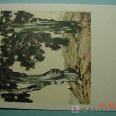 Postales: 3416 CHINA CHINE PRECIOSA CARTULINA MAS EN MI TIENDA TC COSAS&CURIOSAS. Lote 32725698