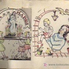 Postales: FELICITACION DIA DE LA MADRE - DESPLEGABLE - 1963. Lote 5491923