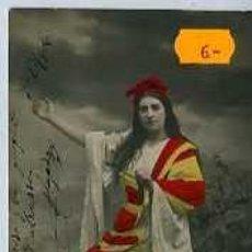 Postales: POSTAL CATALANISTA CIRCULADA. Lote 5845949