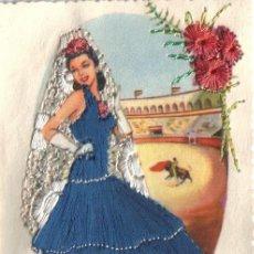 Postales: POSTAL BORDADA EN HILO: ESPAÑA (TOROS) - SOBERANAS.-. Lote 12666091