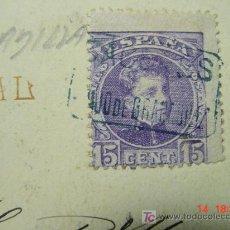 Postales: 3787 CARTERIA GUIJO DE GRANADILLA CACERES - HAUSER Y MENET - MAS EN MI TIENDA COSAS&CURIOSA. Lote 10886074