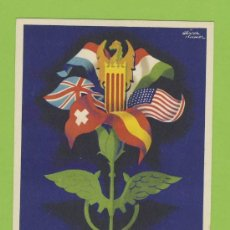 Postales: POSTAL VALENCIA - XXXIII-FERIA MUESTRARIO 1955-ILUSTARADO ALVAREZ GAMEZ- LIT.ORTEGA-P 225. Lote 18322403