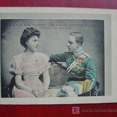 Postales: S.M. EL REY ALFONSO XIII Y DOÑA VICTORIA EUGENIA. Lote 12675276