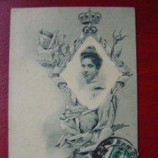 Postales: S.A. LA INFANTA Dª MARIA TERESA. Lote 12675341