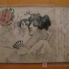 Postales: PRECIOSA POSTAL AÑO 1902. Lote 12705707