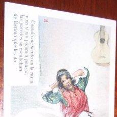Postales: POSTAL TIPOLIT- REVERSO SIN DIVIDIR. Lote 20633787