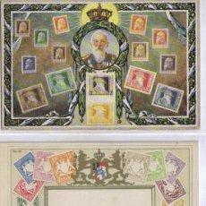 Postales: DOS POSTALES TEMA FILATELIA, SELLOS, ALEMANIA, BAVIERA. Lote 26839943