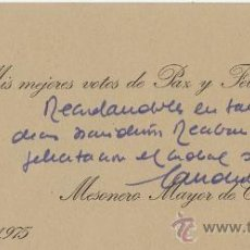 Postales: POSTAL FELICITACION NAVIDAD CANDIDO NAVIDAD 1975 FIRMADA . Lote 19548812