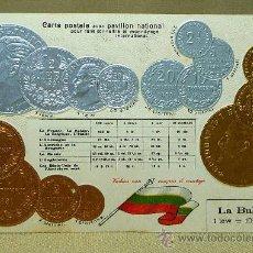 Postales: ANTIGUA POSTAL, LAS MONEDAS DE TODOS LOS PAISES, BULGARIA, LA BULGARIE, GOFRADA, 1888, HSM. Lote 21528858
