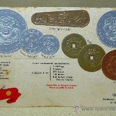 Postales: ANTIGUA POSTAL, LAS MONEDAS DE TODOS LOS PAISES, CHINA, GOFRADA. Lote 21528895