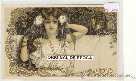 (PS-19642)POSTAL DE ILUSTRADOR (Postales - Postales Temáticas - Especiales)