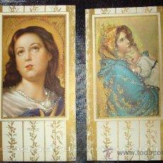 Postales: POSTAL DOBLE CON PURPURINA DE LA VIRGEN Y EL NIÑO JESÚS, DOS UNIDADES DE LOS AÑOS 60.. Lote 27573986
