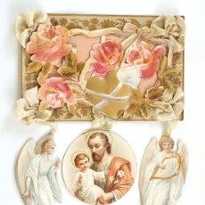 Postales: POSTAL FRANCESA TRIDIMENSIONAL DEDICADA A SAN JOSÉ - S. XIX. Lote 26356599