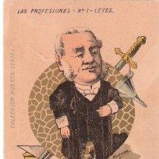 Postales: LAS PROFESIONES- COLECCIÓN HUERTA- COMPLETA 10 POSTALES- CIRC. EN 1902-VER FOTOS -(B-22). Lote 25219361