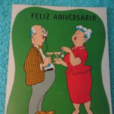 Postales: GRACIOSA POSTAL ANIVERSARIO DE BODA. DESPLEGABLE CON ELEMENTO MOVIL. AÑOS 60. ORTIZ MADRID. Lote 132705509
