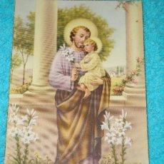 Postales: TARJETA POSTAL CON SAN JOSE Y EL NIÑO JESUS. CON RIBETE DORADO. AÑOS 60. Lote 27386853
