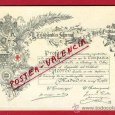 Postales: POSTAL CRUZ ROJA ESPAÑOLA, MADRID 1926 , PUBLICIDAD RON BACARDI , ORIGINAL, P64873. Lote 28372838